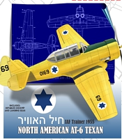 IAF Texan 1955 Cover thumb