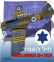 IAF Texan Cover Page